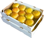 2 Trays - Ruby Red Grapefruit with...